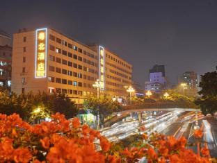 Guangzhou Yuebei Hotel