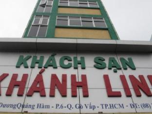 Khanh Linh 2 Hotel