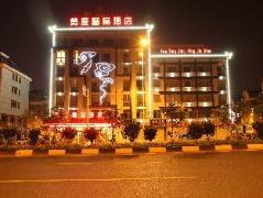 Yiwu Fanting Boutique Hotel   Hotel in Yiwu