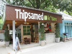 Thipsamed Resort | Thailand Cheap Hotels