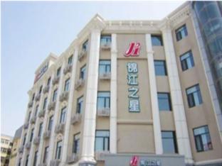 /jinjiang-inn-langfang-xinkai-road/hotel/langfang-cn.html?asq=jGXBHFvRg5Z51Emf%2fbXG4w%3d%3d