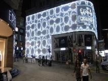 Hotel Skylark: shops