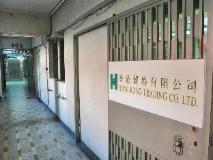 Din Dian Hostel: surroundings