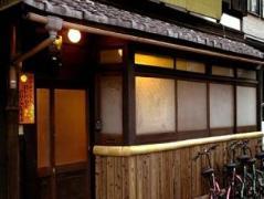 Hostel Mundo Chiquito Japan