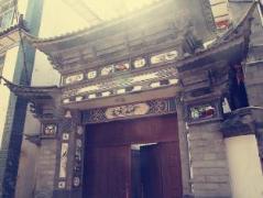 Dali Wu Ming Inn   Hotel in Dali