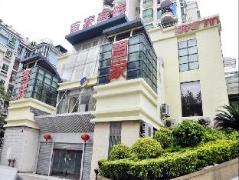 Shenzhen Ideal Inn China