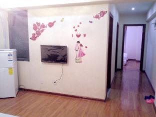 Xian Jingjing Apartment Hotel