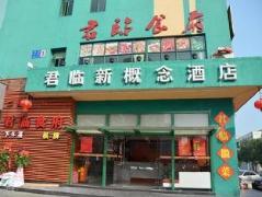 Junlin New Concept Hotel | Hotel in Shenzhen