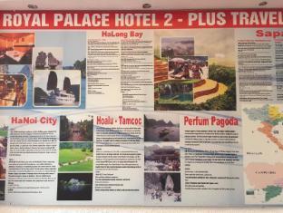 Hanoi Royal Palace Hotel 2 Hanoi - Business Center