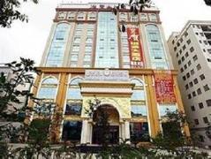 Jin Xian Hotel | Hotel in Shenzhen