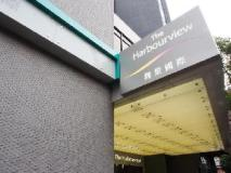 The Harbourview Hotel: entrance