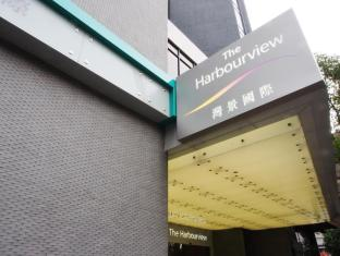 The Harbourview Hotel Hong Kong - Ingresso