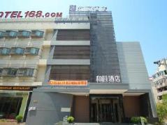 Yitel Hotel Shanghai Hongqiao Airport Branch | Cheap Hotels in Shanghai China