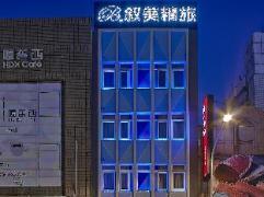 Beauty Hotels Taipei- Hotel B7 | Taiwan Hotels Taipei