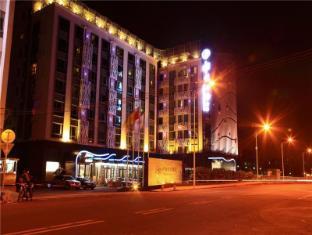 Guangzhou Shui Yue Nian Hua Hotel