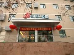 Jinjiang Inn Jinan Zhangqiu Huiquan Road   Hotel in Jinan