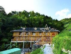 Longsheng CTN Longji Naked Valley Hotel   Hotel in Guilin