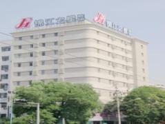 Jinjiang Inn Taiyuan Fuxi Street | China Budget Hotels