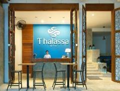 Thalassa Hotel | Thailand Cheap Hotels