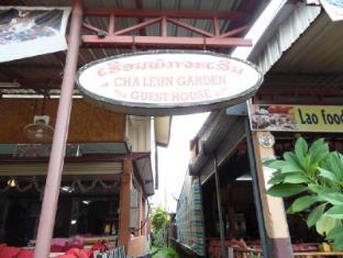 /de-de/chaleun-garden-guesthouse/hotel/vang-vieng-la.html?asq=vrkGgIUsL%2bbahMd1T3QaFc8vtOD6pz9C2Mlrix6aGww%3d