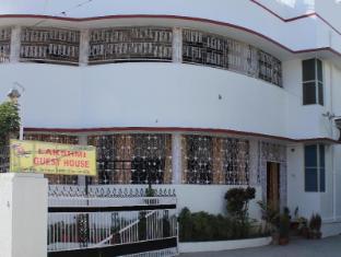 /cs-cz/lakshmi-guest-house/hotel/dehradun-in.html?asq=jGXBHFvRg5Z51Emf%2fbXG4w%3d%3d