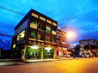 Inndigo Chiang Mai