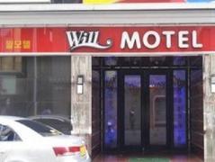 Will Motel