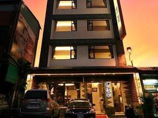 /itathao-hotel/hotel/nantou-tw.html?asq=vrkGgIUsL%2bbahMd1T3QaFc8vtOD6pz9C2Mlrix6aGww%3d