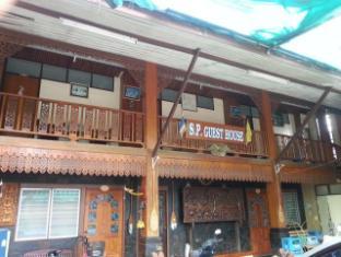 /ja-jp/sp-guesthouse/hotel/nan-th.html?asq=jGXBHFvRg5Z51Emf%2fbXG4w%3d%3d