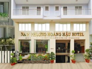 南芳皇后酒店