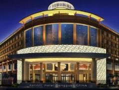 Kaniton Hotel & Resorts | Hotel in Dongguan