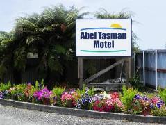 Abel Tasman Motel   New Zealand Budget Hotels