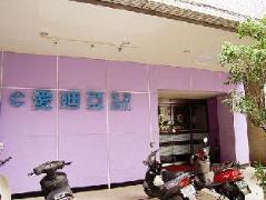 Hotel in Taiwan   Adia Budget Hotel