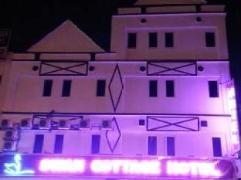 Swan Cottage Hotel Malaysia