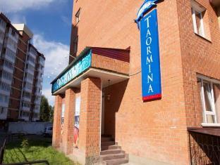 /fi-fi/hotel-taormina/hotel/irkutsk-ru.html?asq=vrkGgIUsL%2bbahMd1T3QaFc8vtOD6pz9C2Mlrix6aGww%3d