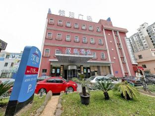 Hanting Hotel Shanghai Longming Road Branch