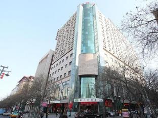 /sv-se/vienna-hotel-xian-train-station-branch/hotel/xian-cn.html?asq=vrkGgIUsL%2bbahMd1T3QaFc8vtOD6pz9C2Mlrix6aGww%3d