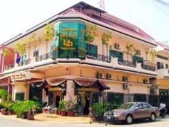 U-Dara Inn Guest House | Cambodia Hotels