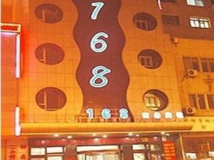 /daban168-shenyang-wu-ai-branch/hotel/shenyang-cn.html?asq=jGXBHFvRg5Z51Emf%2fbXG4w%3d%3d