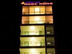 Ngoc Hong Hotel | Vietnam Hotels Cheap