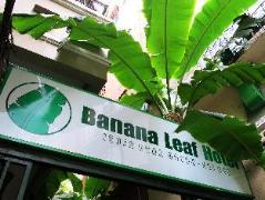Banana Leaf Hotel | Cheap Hotels in Vietnam