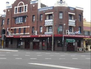 Captain Cook Hotel Paddington