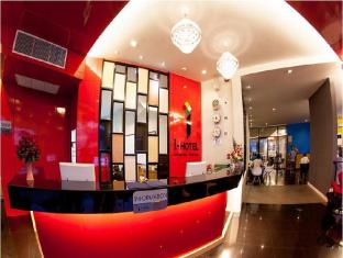 /bg-bg/i-hotel-khonkaen/hotel/khon-kaen-th.html?asq=jGXBHFvRg5Z51Emf%2fbXG4w%3d%3d