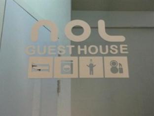Nol Guest House