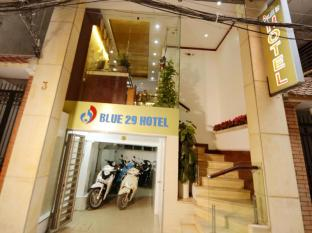 Blue 29 Hotel