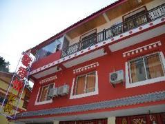Jiuzhaigou Xin Xiang Yue Inn | Hotel in Jiuzhaigou