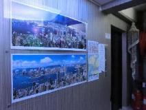 Ocean WiFi Hotel: facilities