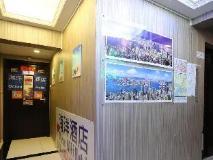 Ocean WiFi Hotel: lobby