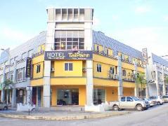 Taipann Hotel   Malaysia Hotel Discount Rates