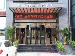 Wuhan Carnival Fashion Hotel | Hotel in Wuhan